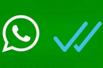 WhatsApp Plus ultima version