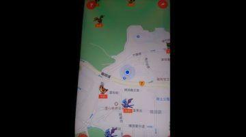 radar para pokemon go para ios
