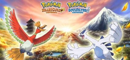 Pokémon HeartGold ySoulSilver