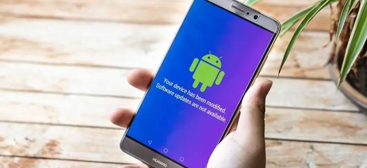 actualizar Android a la última versión