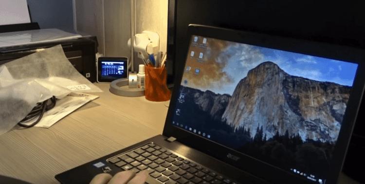 es un ordenador portátil de buena calidad