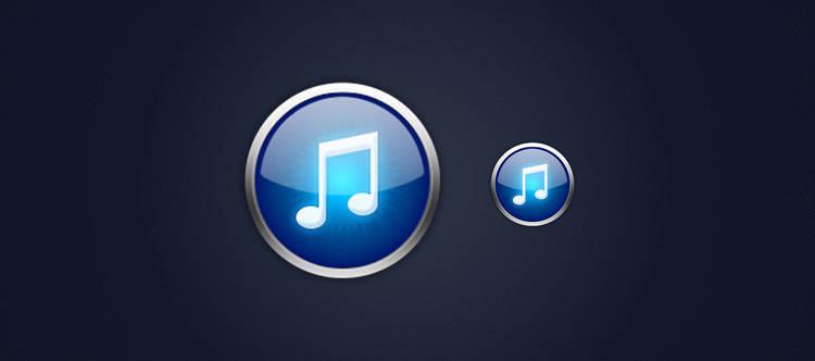 pasar música con itunes