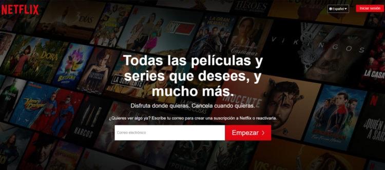compartir Netflix con amigos