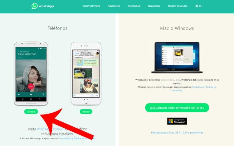 actualizar whatsapp en android